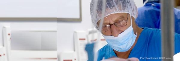 D.R.A Medical – единственная медицинская компания, возглавляет которую один из самых авторитетных хирургов Израиля, специалист международного уровня, профессор Рон Кармели.
